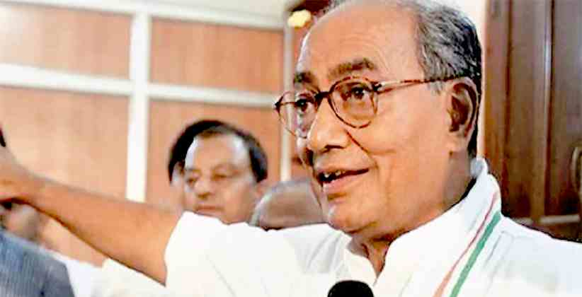 Defamation Case Against Digvijaya Singh Adjourned To Last Week Of February