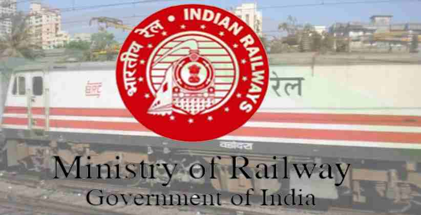Railway Ministry Plans To Invite Private Players In Market