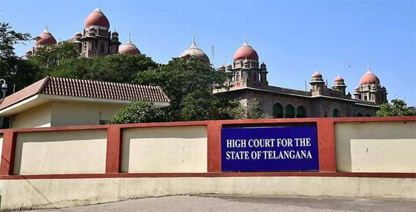 Disha Case Update: Three Member Commission Allotted An Office In Telangana High Court Premises