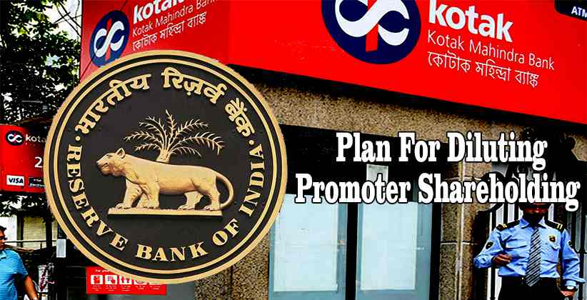 RBI Approves Kotak Mahindra Banks Plan