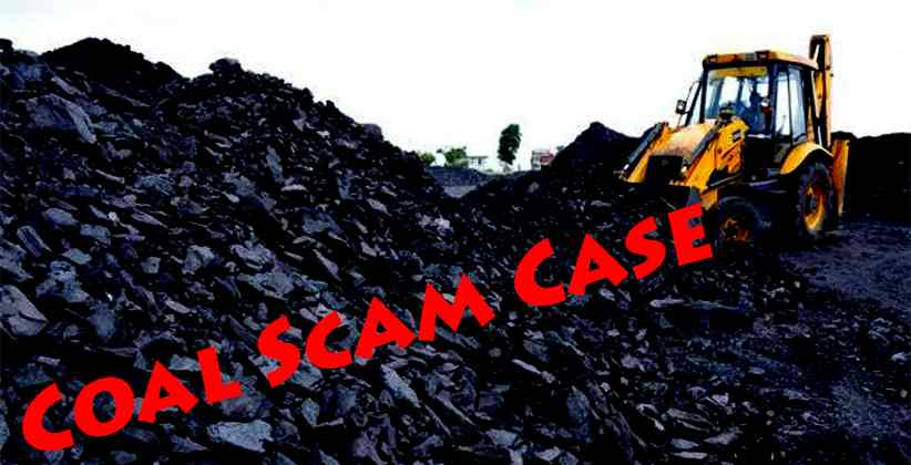 Coal Scam Case Update: SC Declines To Stay The Investigation Of CBI
