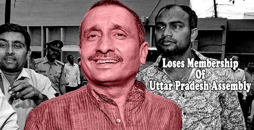 Kuldeep Sengar Loses Membership Of Uttar Pradesh Assembly After Conviction