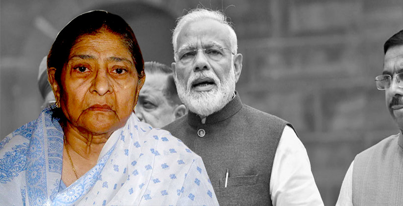 2002 Godhra Riots: Plea Of Zakia Jafri Challenging SIT Clean Chit To Then CM Narendra Modi Adjourned To 14 April 2020