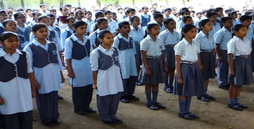 Government Mandates Maharashtra's Schools & Colleges To Begin Everyday With Singing National Anthem From Feb 19