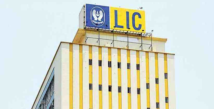 3 Amendments Essential To LIC Act To Implement IPO