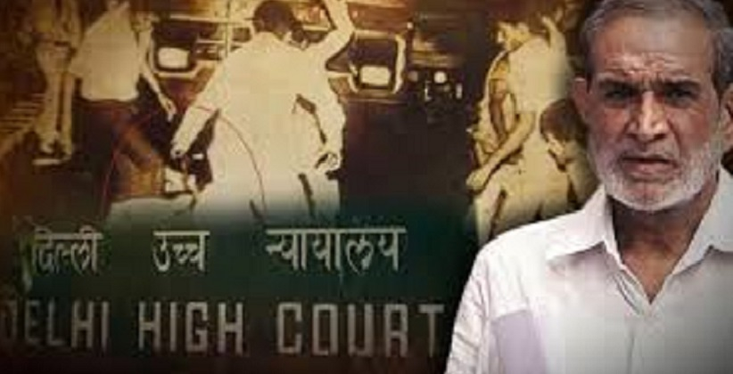 1984 Sikh Riots Case: SC Refuses To Grant Bail To Congressman Sajjan Kumar Sentenced To Life Imprisonment