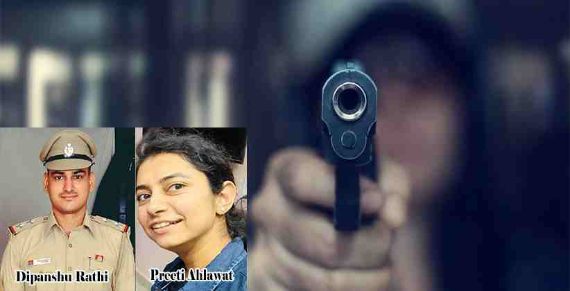 Sub-Inspector Shot Dead By Her Own Batchmate Near Rohini Metro Station