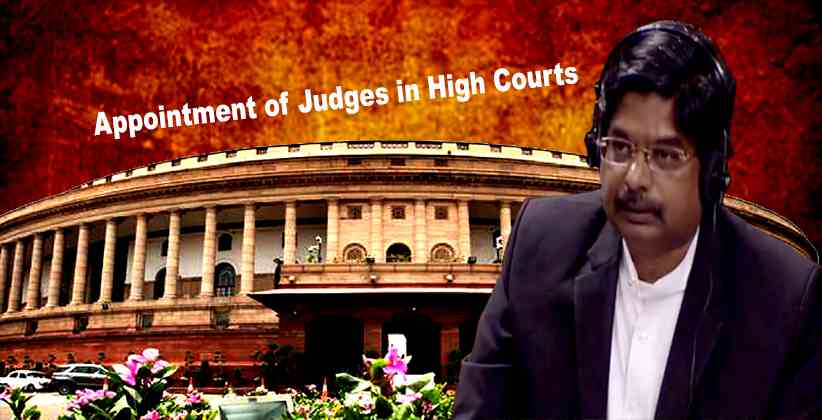 High Courts Functioning with 50% Strength While Centre Shamelessly Sitting on Recommendations For Appointments