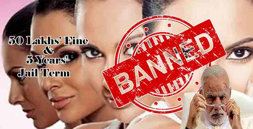 50 Lakhs' Fine & 5 Years' Jail Term For Promoting Fairness Creams: Proposes Ministry of Health