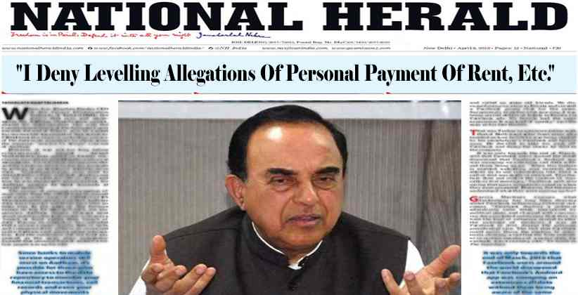 National Herald Case Update Subramanian Swamy