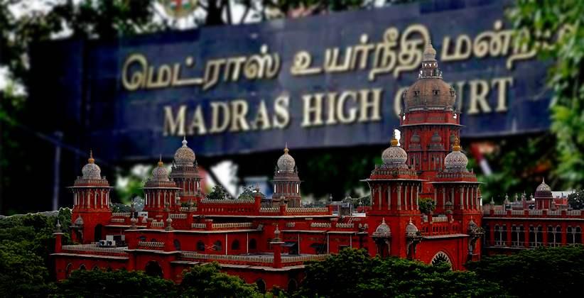 MadrasHC Issued Interim Injunction Musician KShobana