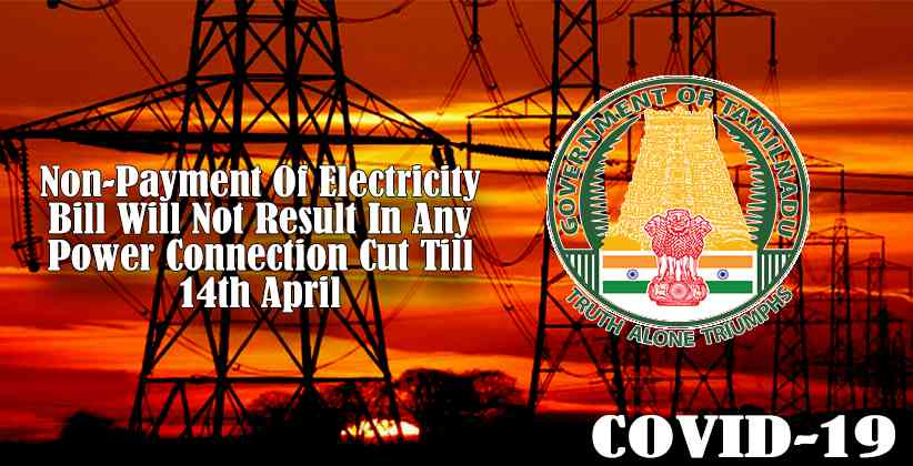 [COVID-19] Non-Payment Of Electricity Bill Will Not Result In Any Power Connection Cut Till 14th April: Tamil Nadu Government
