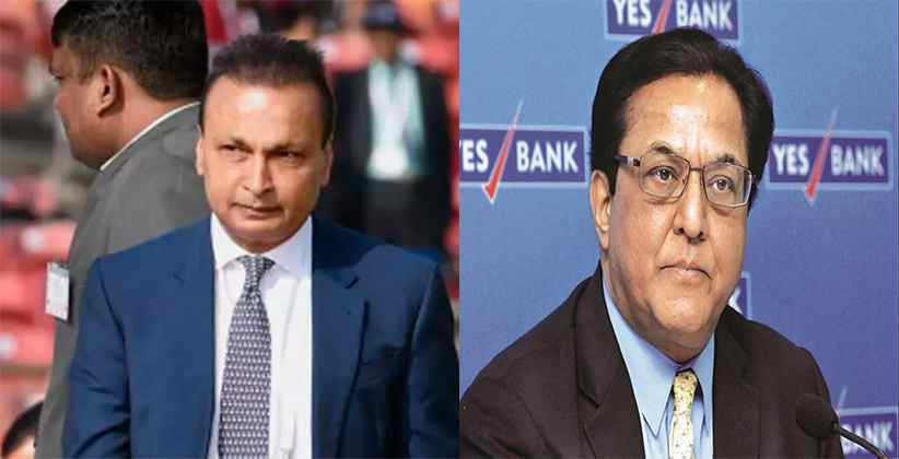Anil Ambani CEO Rana Kapoor Yes Bank