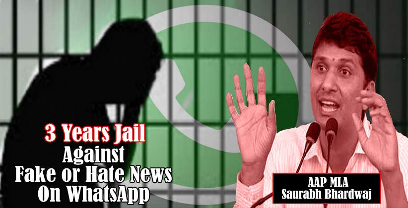 three Years Jail Against Fake Hate News On WhatsApp