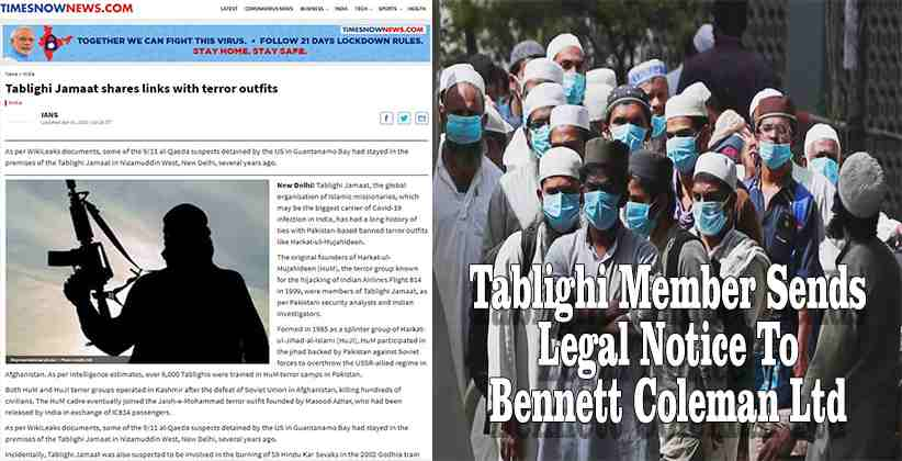 Tablighi Member Sends Legal Notice Times Now Article