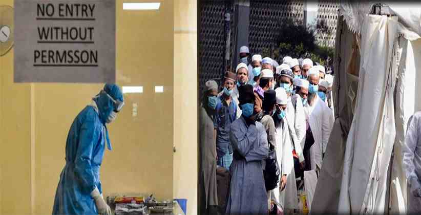 Tablighi Jamaat Patients Seen Roaming Nude Gzb CMS Tells Police