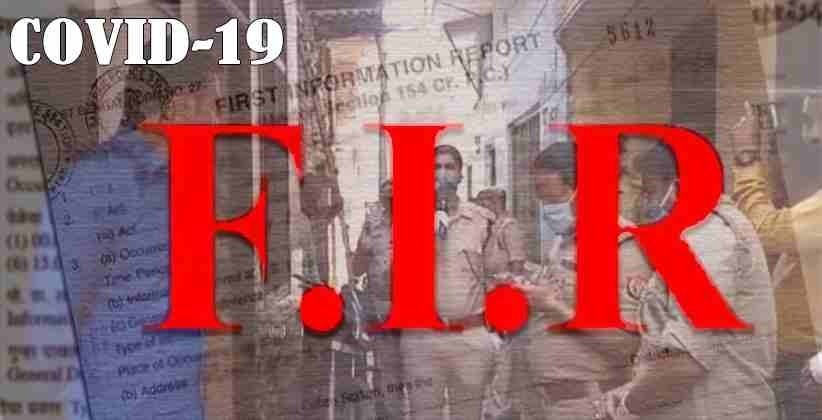[COVID-19]: 'Home Delivery' Of FIR In UP's Muzaffarnagar Amid Lockdown