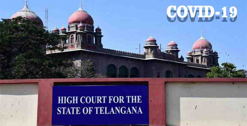 [COVID-19]: Telangana HC And District Courts To Remain Closed Till April 30; Summer Vacation 2020 Cancelled [Read Press Release]