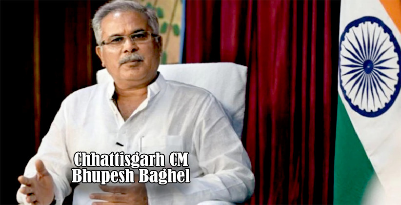 [COVID-19]: Chhattisgarh CM Bhupesh Baghel Orders Promotion Of Students of Classes 1-9 To Next Class