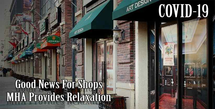 [COVID-19]: Good News For Shops; MHA Provides Relaxation; No Order To Open Salons, Liqour Shops And Restaurant Yet [Read Order]