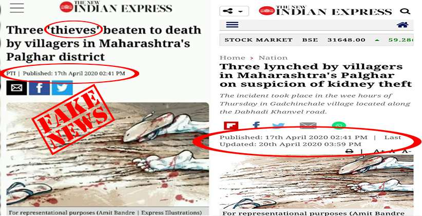 Fake News Spread By New Indian Express