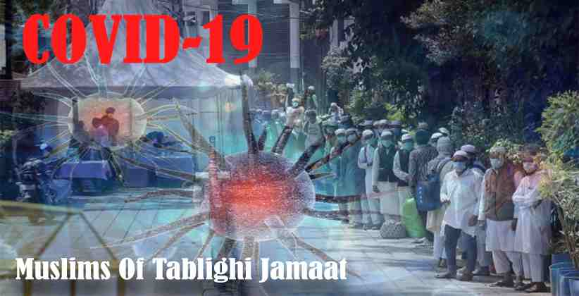 Muslims Of Tablighi Jamaat Spitting On Roads
