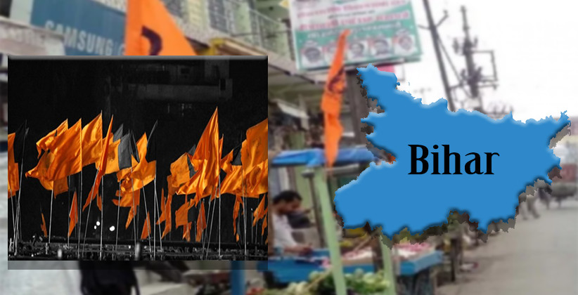 FIR filed against Hindu shop owners