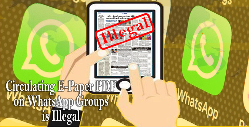 E-Paper WhatsApp Groups