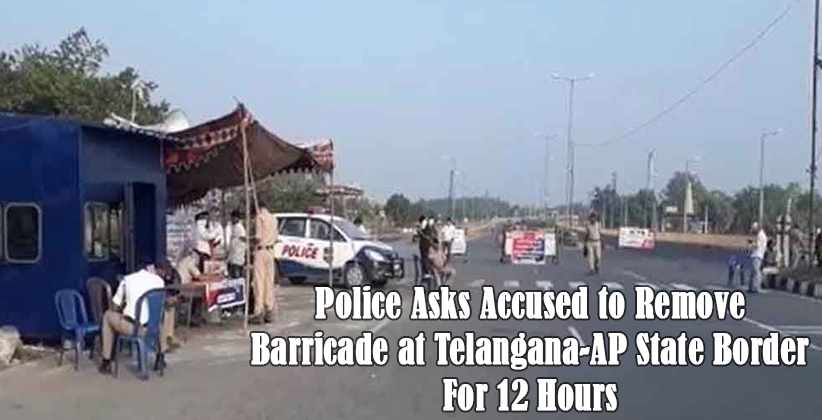 Remove Barricade at Telangana AP State Border