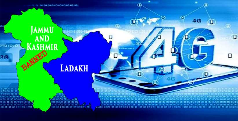 MHA Internet Services JammuKashmir