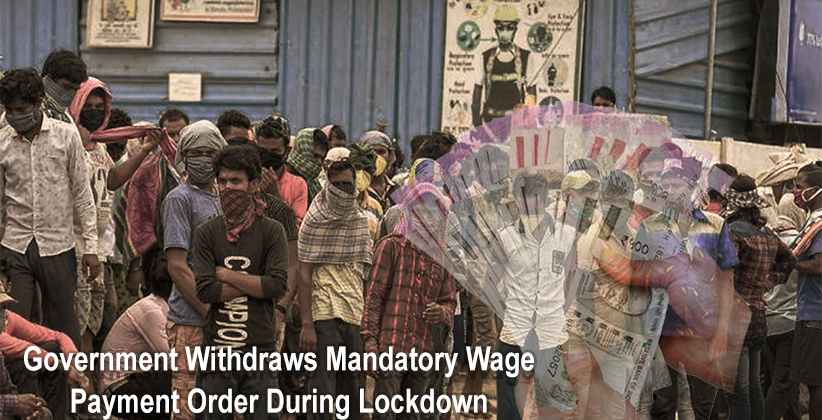 Mandatory Wage Payment