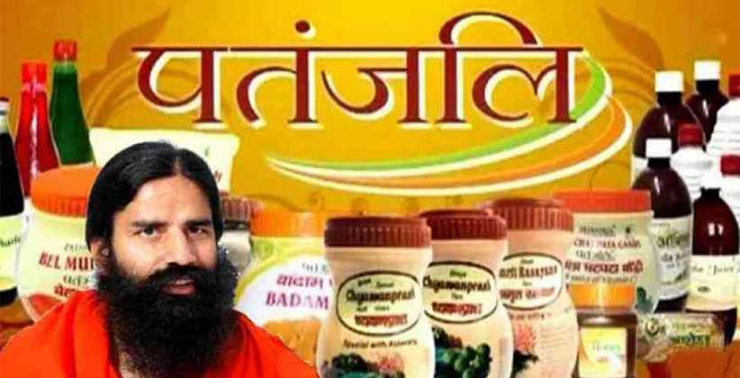 Baba Ramdev's Patanjali receives grand welcome…
