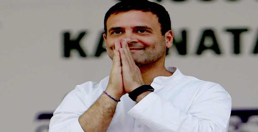 Rahul Gandhi Religion and Passport Details Denied