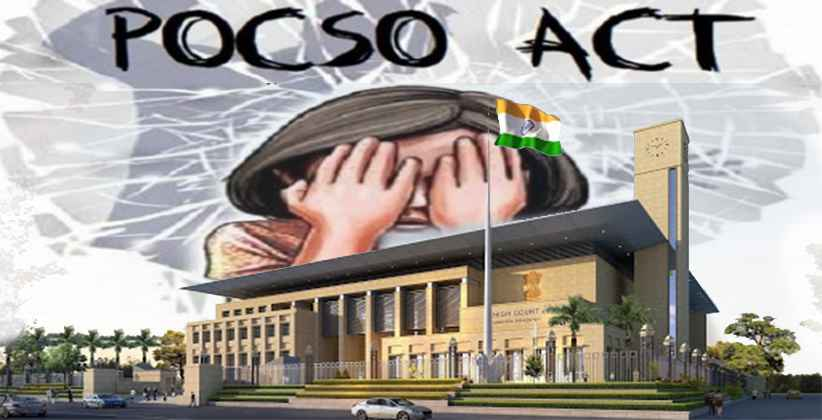 POCSO Act Will Apply Even After Victim Has Attained Majority