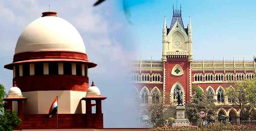 Calcutta High Court Supreme Court