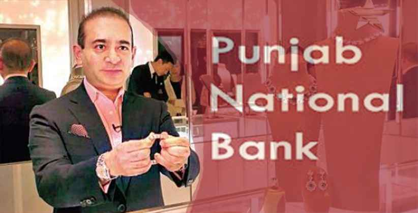 PNB Fraud Case Nirav Modi