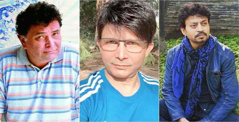 FIR Against Krk