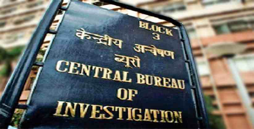 CBI files FIR against Delhi Firm SBI