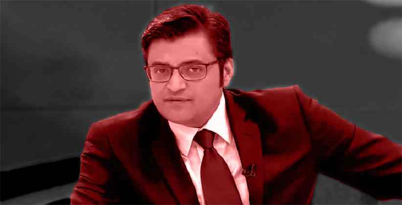 No Relief for Arnab Goswami, Case To Be Investigated By Police And Not CBI: SC [READ ORDER]