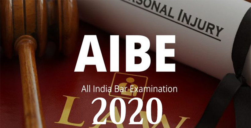 All India Bar Examination Gets Released