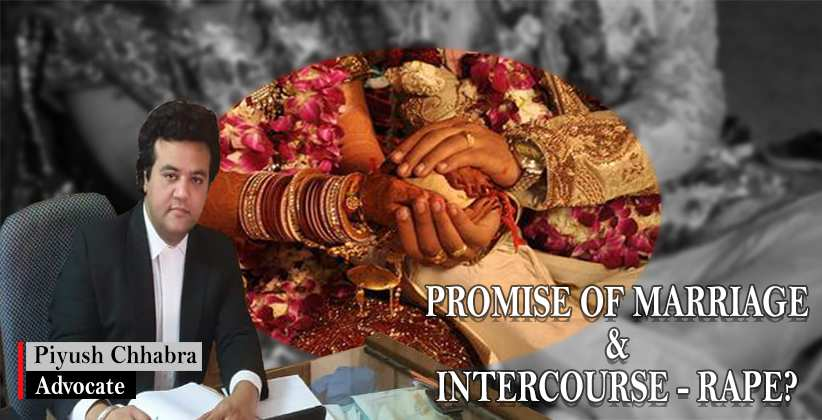 MARRIAGE INTERCOURSE RAPE