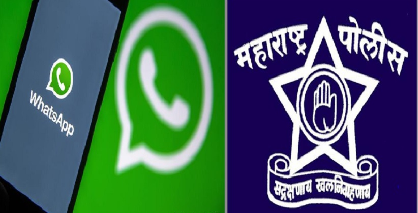 Personal Responsibility of All WhatsApp Group Admins to Report Malicious, Incorrect or Derogatory Content: Mumbai Police