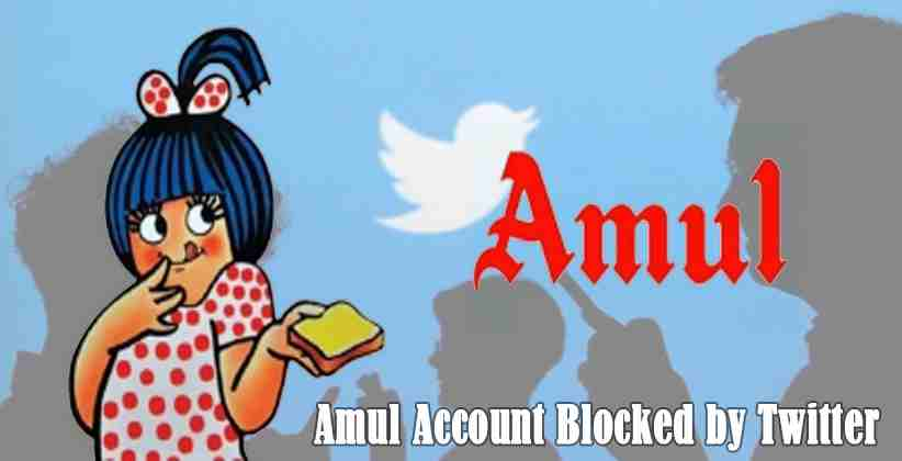 Amul Account Blocked by Twitter After 'Exit the Dragon' Allegedly Targeting China Went Viral