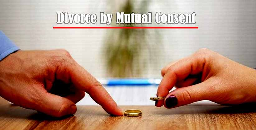 Mutual Divorce Maintenance