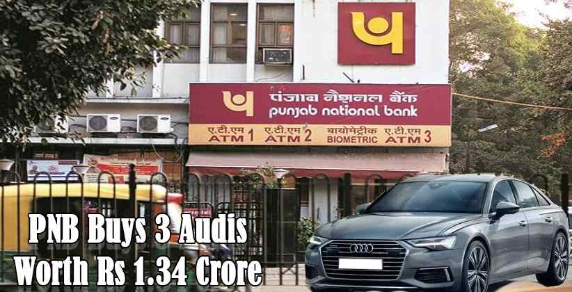 PNB Buys 3 Audis Worth Rs 1.34 Crore for Top Bosses Amid Coronavirus Crisis: Report