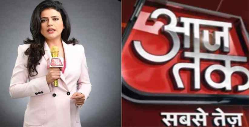 Complaint Filed Against Aaj Tak Anchor Shweta Singh