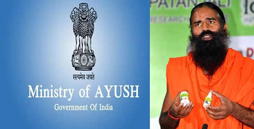 AYUSH Ministry Cautions Patanjali Over Advertising and Selling Its Alleged Corona Cure 'Coronil'
