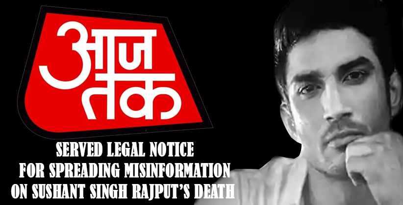 Aaj Tak Legal Notice Spreading Misinformation Sushant Singh Rajput Death
