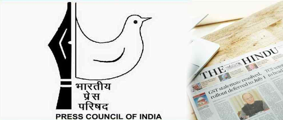 Press Council of India takes Suo Motu cognizance on lay off in Mumbai Office of 'The Hindu' [Read Press Release]