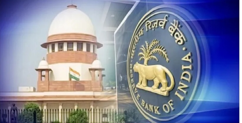 RBI Warns SC Blow to Banks